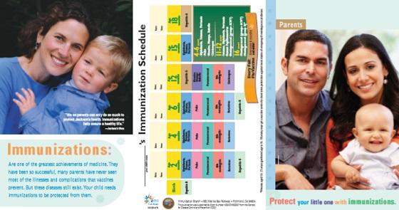 疫苗三折页设计