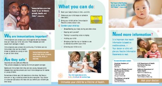 疫苗3折页设计